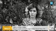 """В аванс от """"Говори с Ива"""": Дъщерята на Андрей Слабаков и Ернестина Шинова"""