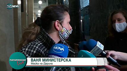 """""""Патарински Live"""": Присъдите, които разделят"""