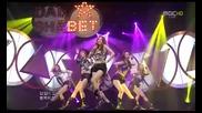 Dal * Shabet - Mr. Bang Bang ~ Music Core (09.06.12)