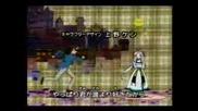 Anime - Denshin Mamotte Shugogetten Op