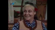 Зех тъ, Радке, зех тъ!-1977г.-целия филм