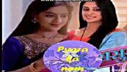 Името на любовта / Pyara ka nam епизод 96