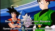 Dragon Ball Z - Сезон 8 - Епизод 222 bg sub