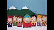 South Park - Песента На Cartman
