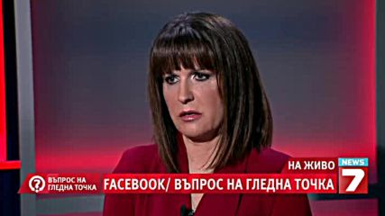 97.фамилията Живкови - 18.02.2014