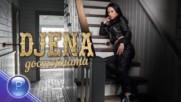 Джена - Достойната, 2019