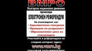 Местни Избори 2007 - Електронен Референдум