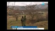 Украйна - Засилена дипломатическа активност - Новините на Нова