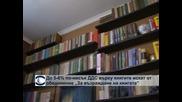 """До 5-6% по-нисък ДДС върху книгите искат от обединение """"За възраждане на книгата"""""""