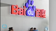 Baidu's $58M Hong Kong Theater Buy