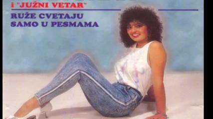 Juzni Vetar Mix 1987