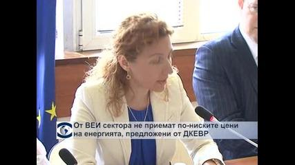 Според шефа на ДКЕВР кризата между Русия и Украйна няма да се отрази на цената на газа у нас