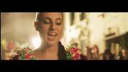 Супер Лятна!! Kaira - Besame ( Official Video )