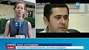 Върнали сме на Турция опонент на Ердоган заради невалидни документи