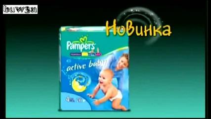 Най-сладката реклама! (има продуктово позициониране)
