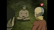 Avatar Сезон 2 Ep. 24 Бг Аудио
