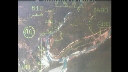 Поглед През Hud На Су - 25см Над Грузия