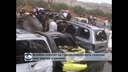 Атентат на турско-сирийската граница, има жертви и ранени