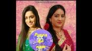 Името на любовта / Pyara ka nam епизод 60
