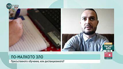Петър Велков: Абсолютно неправилно е да връщаме децата в училище