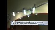 Остра реакция на софиянци за исканото от ЧЕЗ ново поскъпване на тока