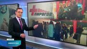 Новините на NOVA (21.10.2021 - обедна емисия)
