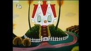 The Adventures of Mickey & Donald E24 [bgaudio.tvrip] - Planet