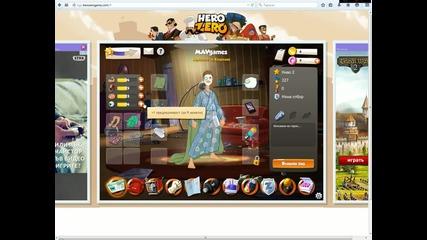 Hero Zero #1