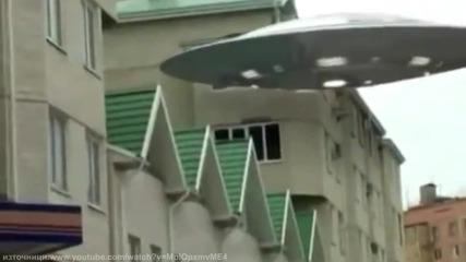 Древни доказателства за НЛО