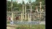 ДКЕВР обсъди цената на природния газ