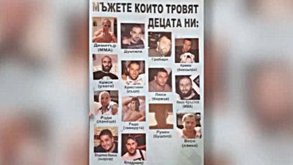 8 задържани при удара срещу наркогрупата на Радо Ланеца