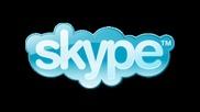 Skype - Кючек