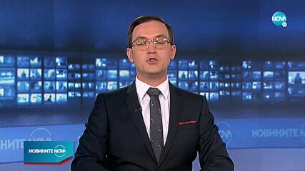 Новините на NOVA (07.05.2021 - 9.00)
