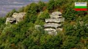 Загадките на Родопа планина - пирамидата на платото Ковил