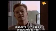 Kylie Minogue & Jason Donovan - Especially For You Превод