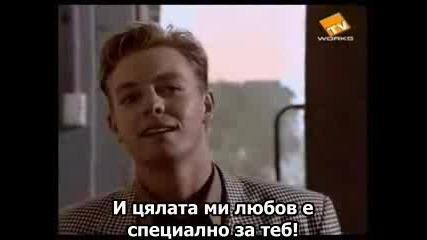 Kylie Minogue & Jason Donovan - Especially For You Превод