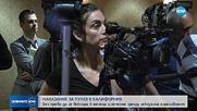 ЕКСКЛУЗИВНО: Кобрата и Джени Суши за наказанието на боксовата ни звезда