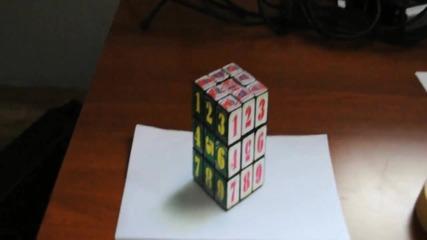 3d Илюзия - Рубик куб