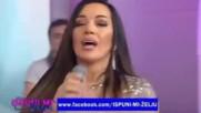 Jadranka Barjaktarovic - Robinja