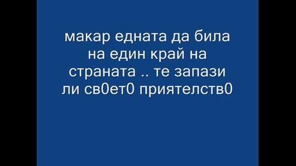 Пrиqтеlсtв0