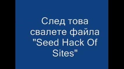 Как Да Хакнем Сайт