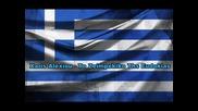 Xaris Alexiou - To Zeimpekiko Ths Eudokias