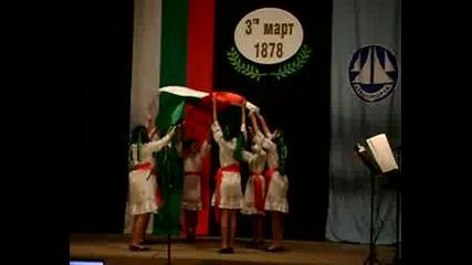 Импресия За България