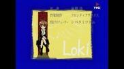 Loki, el detectiu misteriost – Opening 01 Tvc Internacional