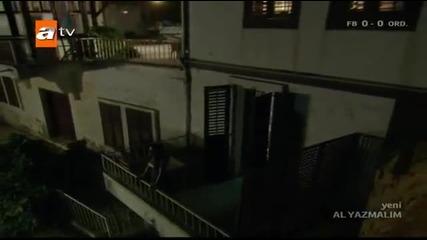 Червеното момиче-1 епизод,3 част (бг суб)