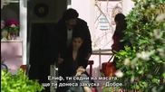 Мръсни пари и любов, еп.45-липсващ Спомен