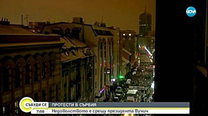 Протести срещу президента заляха Сърбия