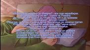 Да се влюбиш в Демон (sasusaku fik) Сезон 2 Глава 2