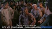 [бг субс] The Joseon Shooter / Стрелецът от Чосон / Еп.17 част 2/2