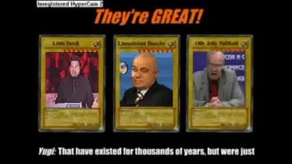 Трите Български Yu - Gi - Oh Карти